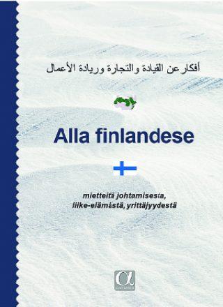 arab-af